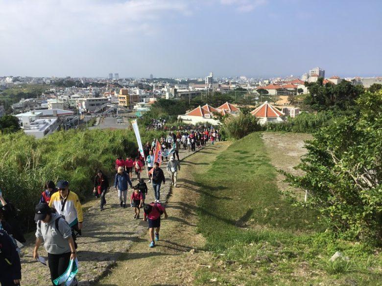 「てだこウォーク2020」に参加、琉球王国発祥の地を歩いてみませんか?