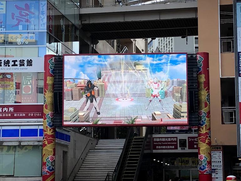 沖縄とウルトラマンの深い関係、てんぶす那覇の大型ビジョン