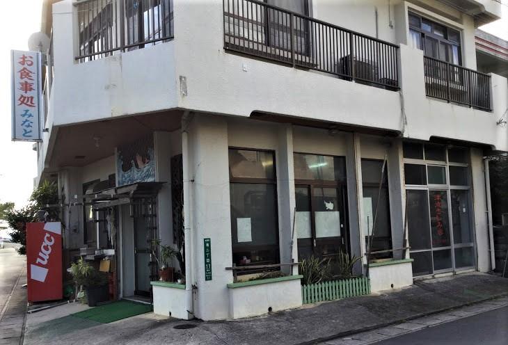 沖縄で味噌汁ならココ!名護のおススメみなと食堂は魚系が楽しめる
