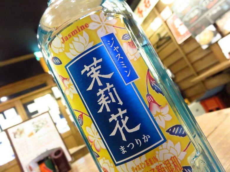 沖縄のさんぴん茶は、ジャスミンティ