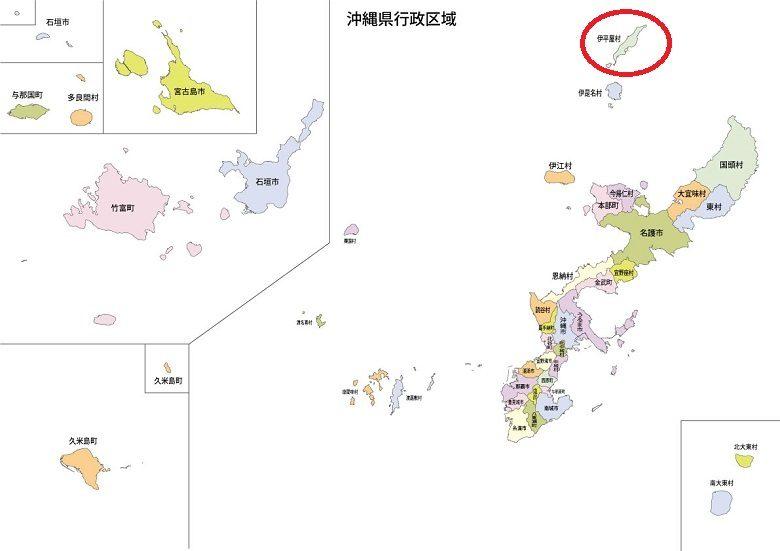 伊平屋島への旅の魅力を知る「伊平屋七景」はここです。