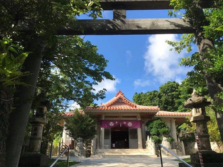 沖縄のパワースポット「琉球八社」識名宮で初詣