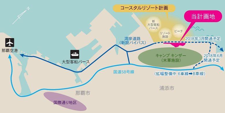 浦添市キャンプキンザーの裏にパルコシティが開業予定!コストコも沖縄進出