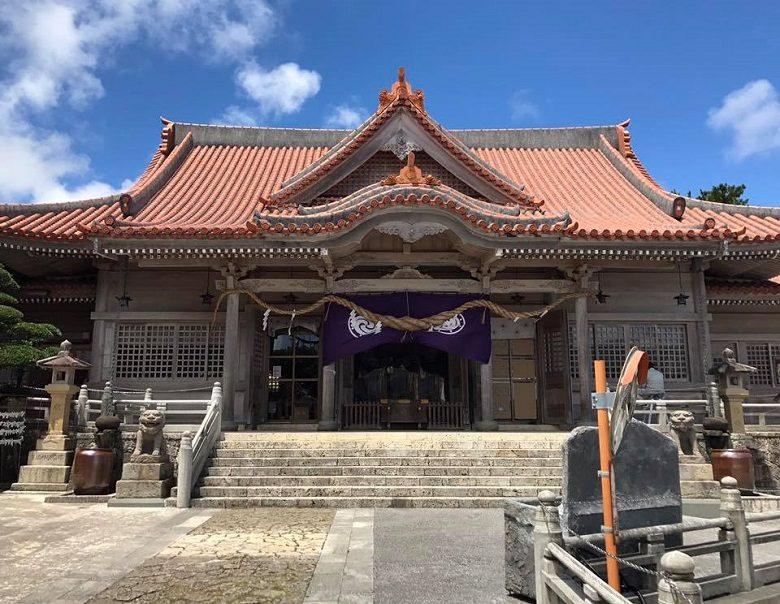 沖縄のパワースポット「琉球八社」普天間宮で初詣