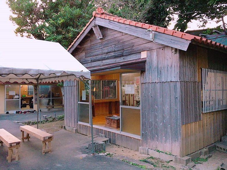 沖縄のパワースポット「琉球八社」天久宮で初詣
