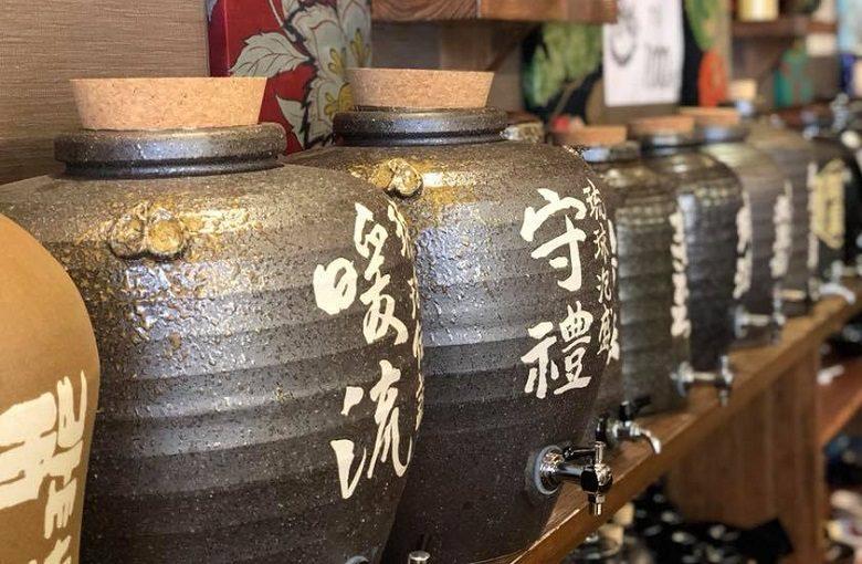 沖縄の正月は3回やってくる!旧正月と「ジュウルクニチー」お屠蘇代わりに泡盛