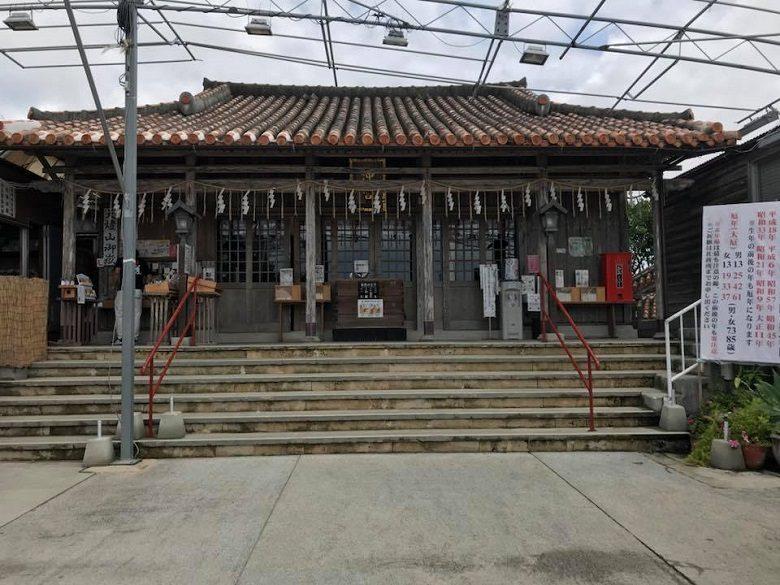 沖縄のパワースポット「琉球八社」沖宮で初詣
