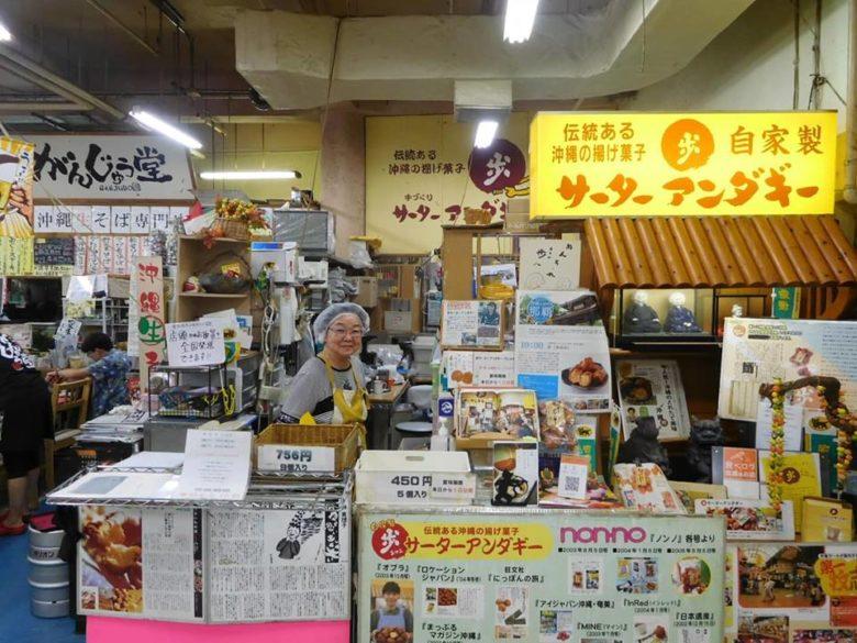 沖縄のおやつ「サーターアンダギー」をお土産に!