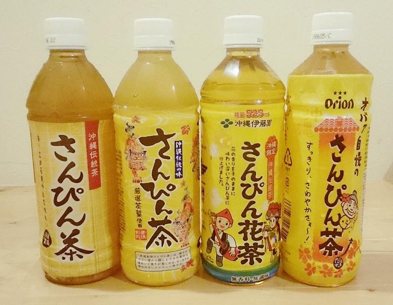 沖縄のさんぴん茶は、なぜ沖縄で多く飲まれているの?