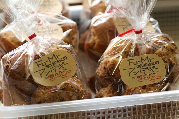 沖縄のおやつをお土産に「サーターアンダギー」はフーミーおばさんの店