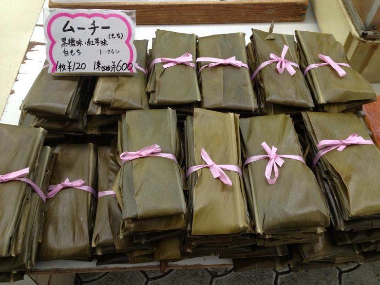 沖縄伝統のムーチーの日、ムーチーとはゲットの葉にくるんだ鬼餅