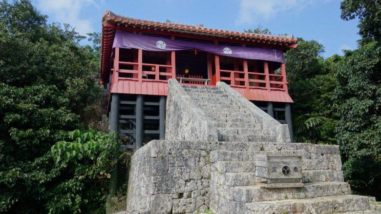 沖縄のパワースポット「琉球八社」末吉宮で初詣