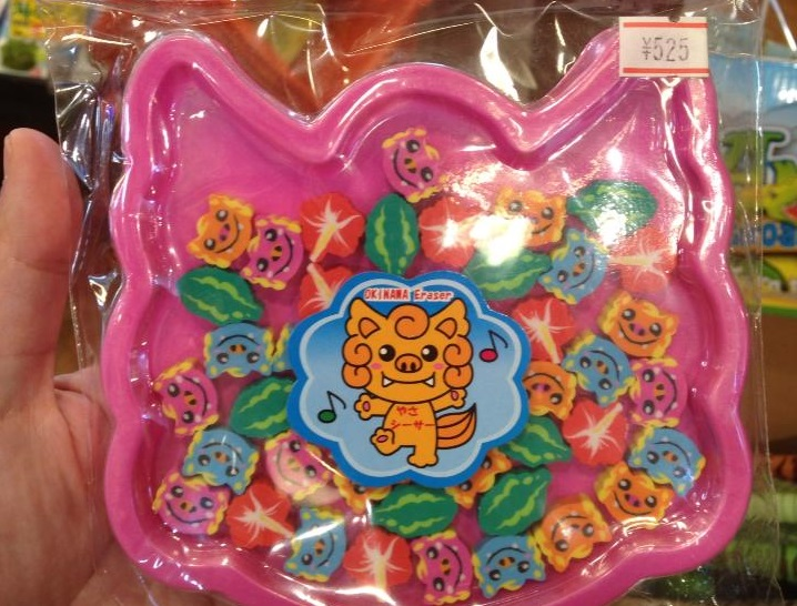 沖縄土産セレクション、これは子供向けのシーサー消しゴム