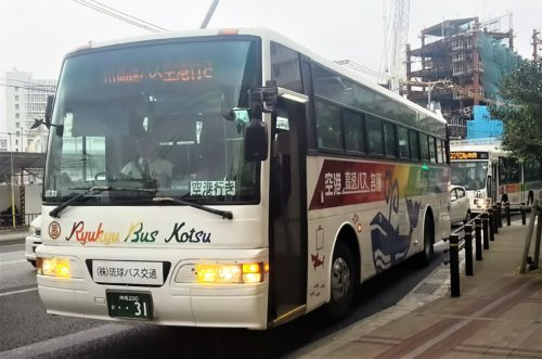 沖縄プロ野球キャンプ2020路線バスで応援に行こう!