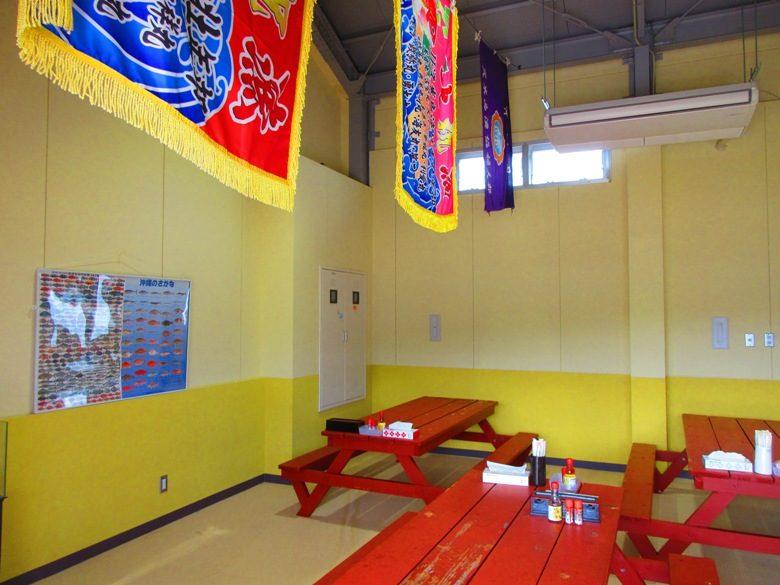 久米島漁協直営食堂がニューオープン
