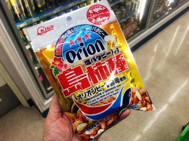 オリオンビール酵母の柿の種