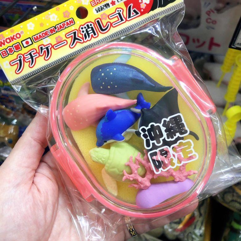 沖縄土産セレクション、これは子供にもダイバーにもマリン消しゴム
