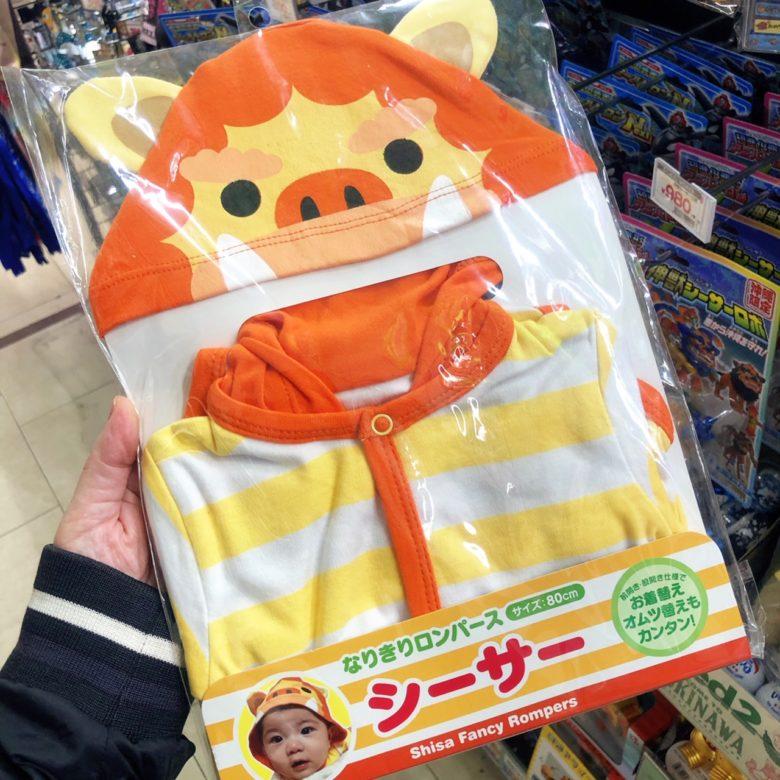 沖縄土産セレクション、これは赤ちゃん向けロンパース