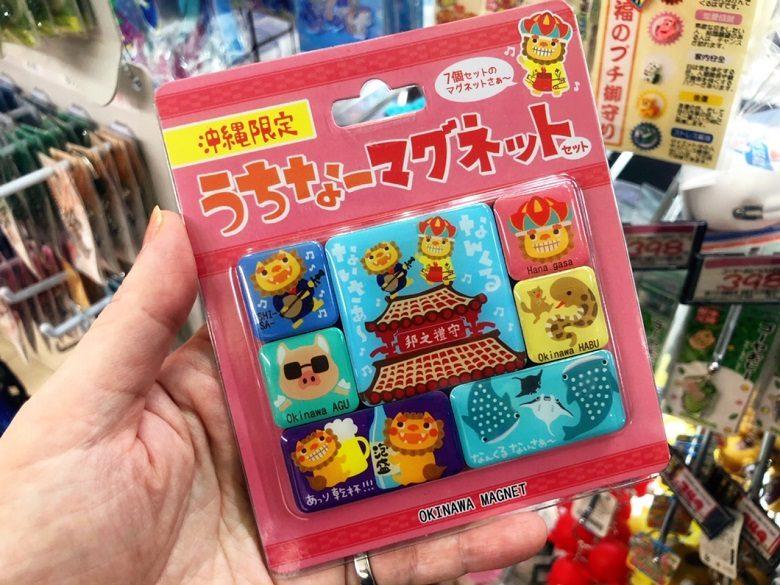沖縄土産セレクション、これは子供向けウチナーマグネット