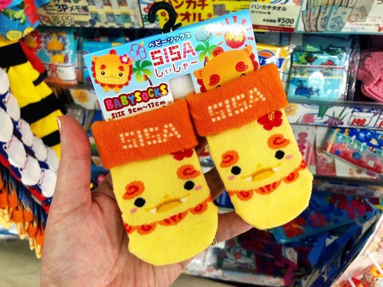 沖縄土産セレクション、これは子供向けソックス