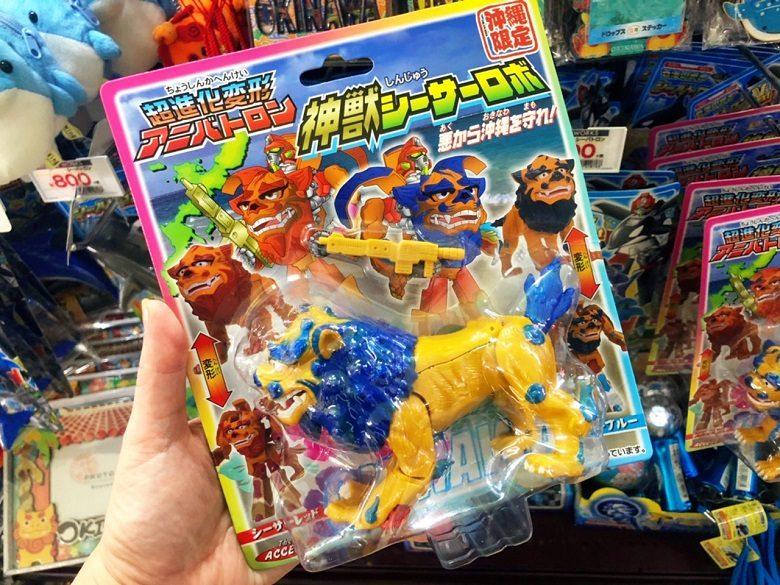 沖縄土産セレクション、これは子供向けシーサーロボ