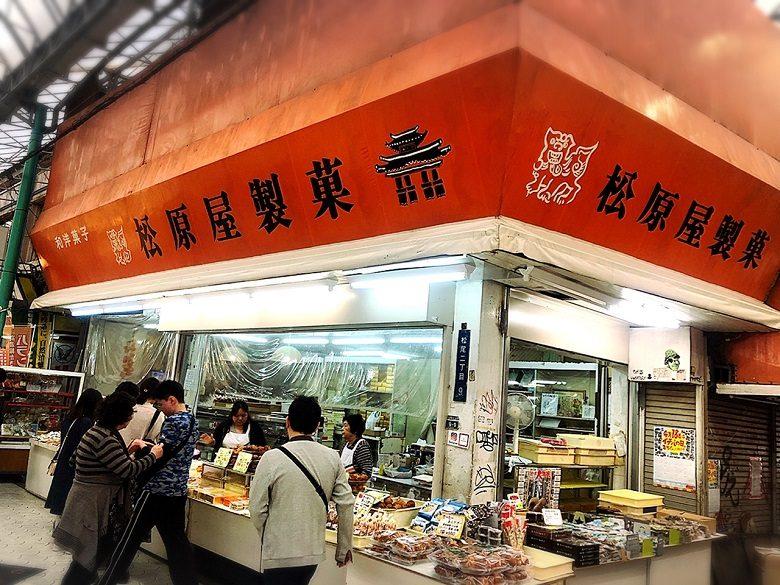 沖縄のおやつ「サーターアンダギー」をお土産に買うなら市場本通り