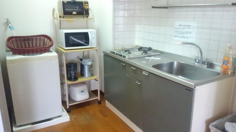 那覇で「民泊」ハーバービューマンションのキッチン