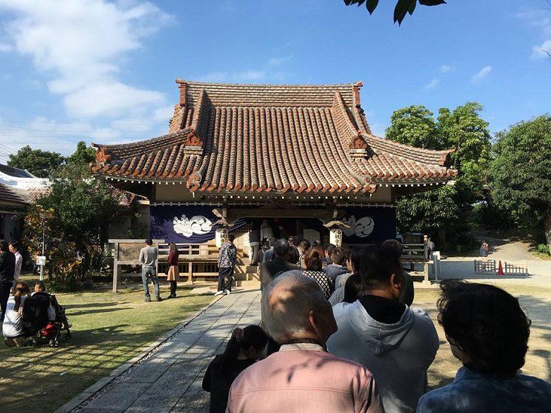 沖縄のパワースポット「琉球八社」金武宮で初詣