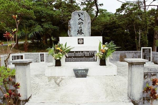 伊平屋島への旅の魅力を知る「伊平屋七景」いへやの塔
