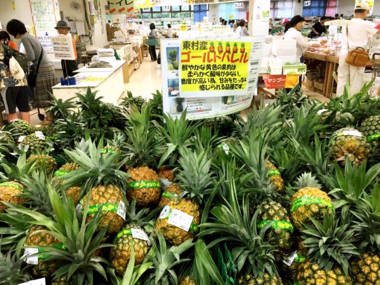 「第37回東村つつじ祭り」のゴールドバレルパイナップル