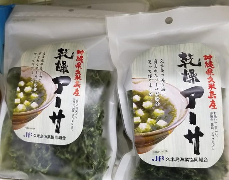 沖縄の早春の風物詩「アーサ」はどこで採れる?料理方法は?