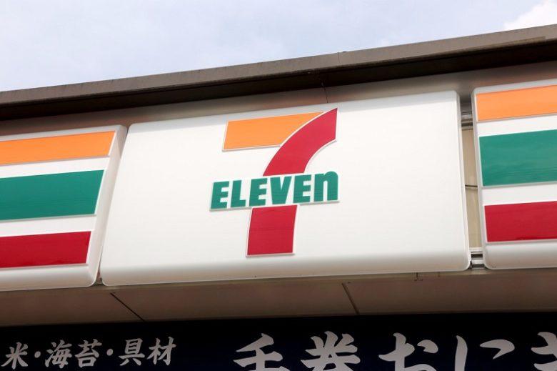 セブンイレブンが糸満と国際通りに今夏沖縄OPEN