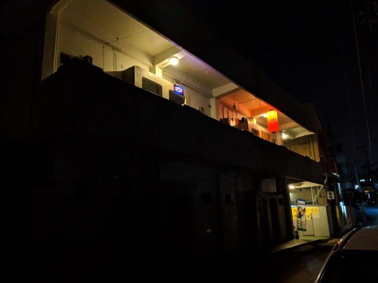 浦添・屋富祖、生まれ変わった新名所ではしご酒!怪しげな2階