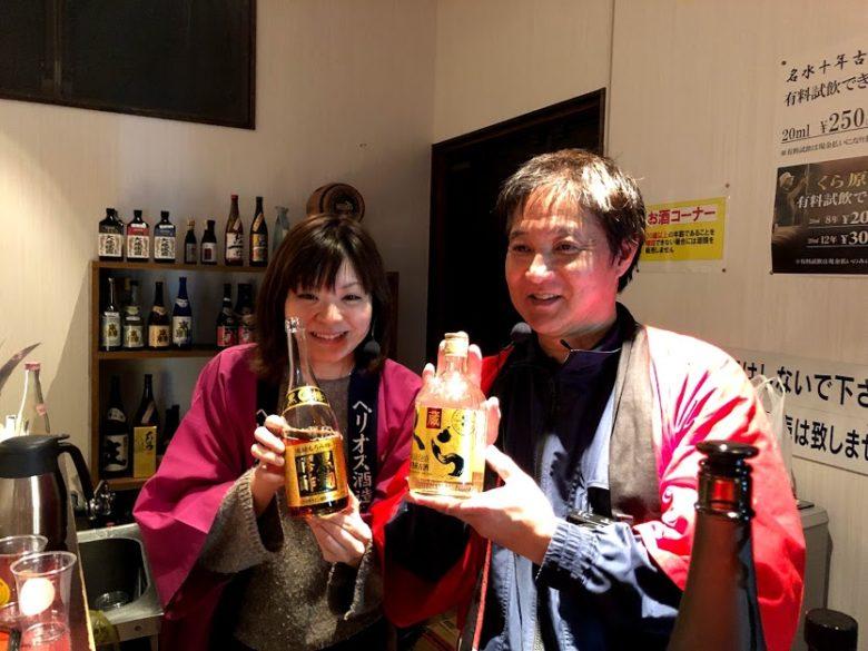 名護ヘリオス酒造で夜の泡盛工場見学松田さんと渡嘉敷さんと乾杯