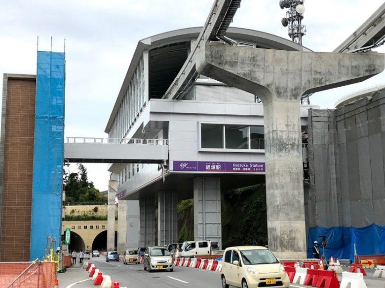 沖縄モノレール経塚駅