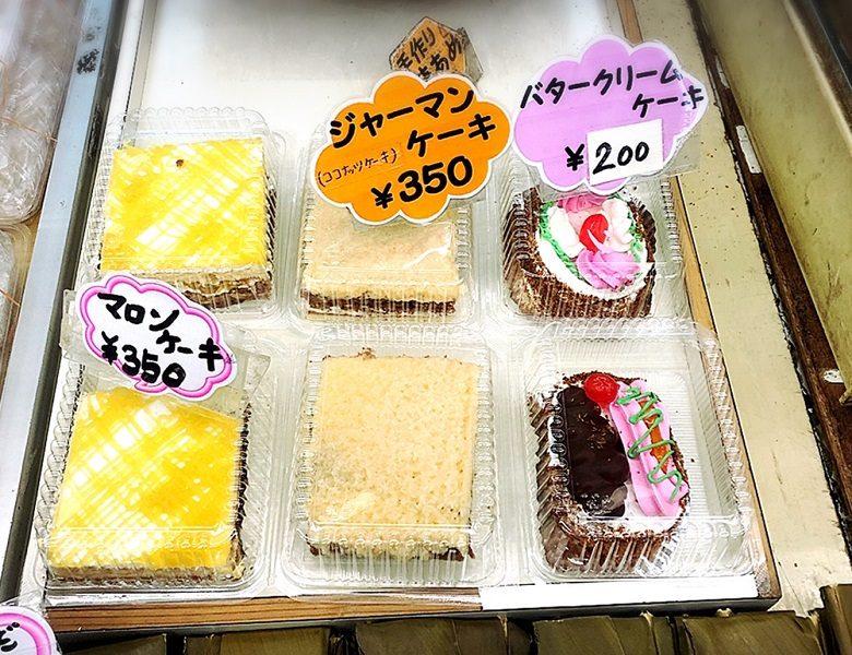 松原屋製菓には沖縄の伝統菓子だけではなく洋菓子もあります。