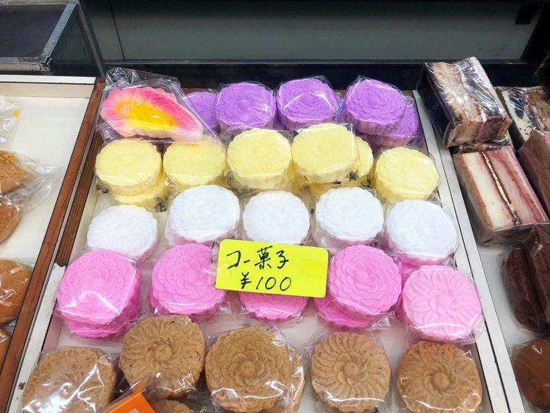 沖縄の伝統菓子を置いている松原屋菓子店