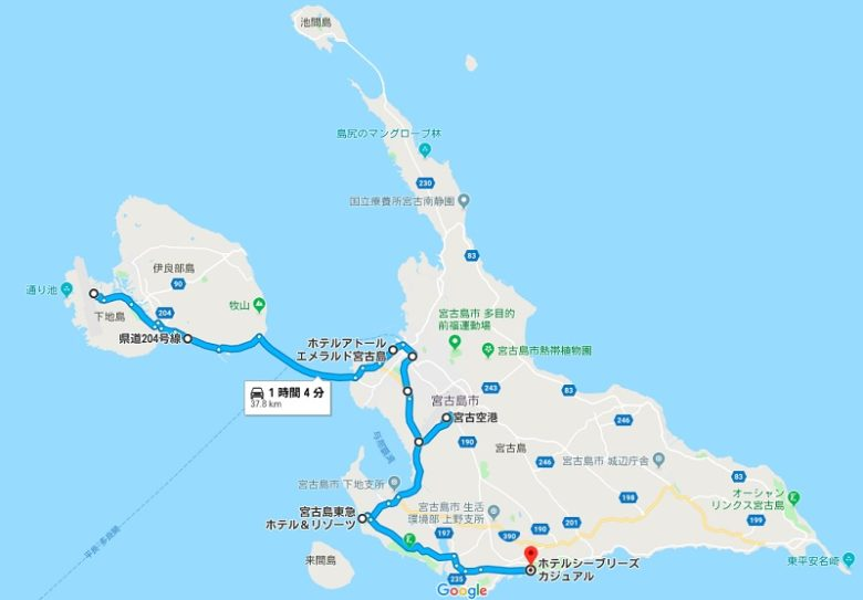 宮古下地島空港から宮古島への地図