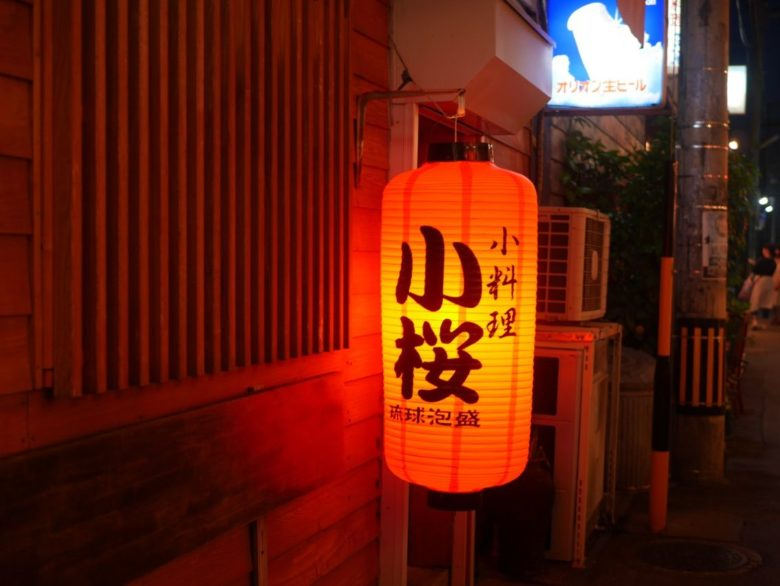那覇で絶品ソーメンチャンプルーが食べられる店の1番目は小桜