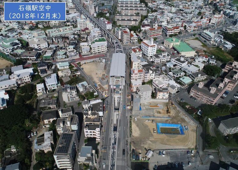 沖縄都市モノレール「ゆいレール」浦添へ延伸テストラン