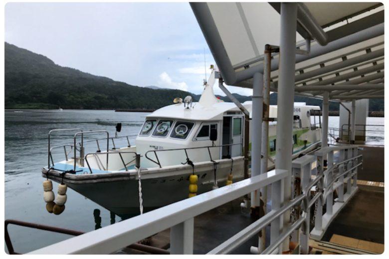 八重山諸島めぐり体験記~陸の孤島「西表島・船浮」白浜港からの船