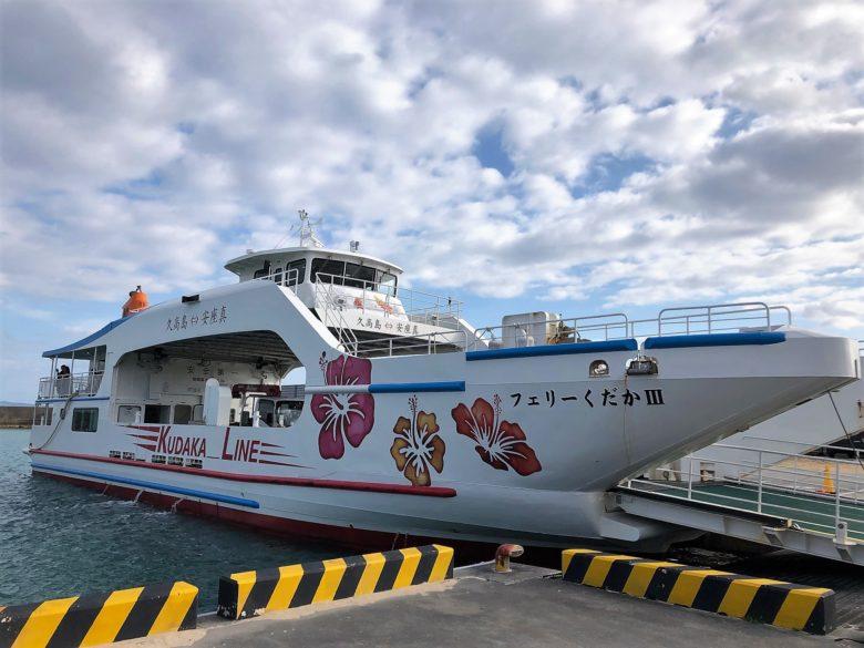 神の島「久高島」へ向かうフェリーくだか