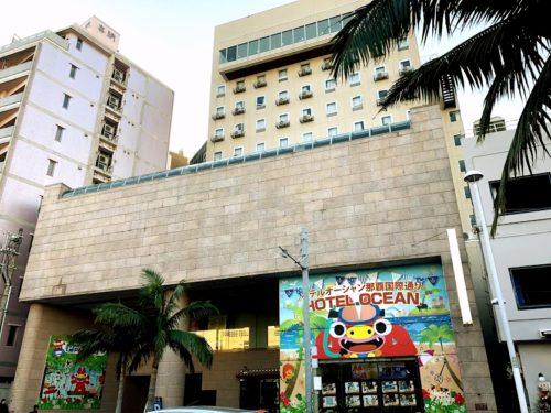 ホテルオーシャン那覇国際通りの朝食とサービスが凄い!