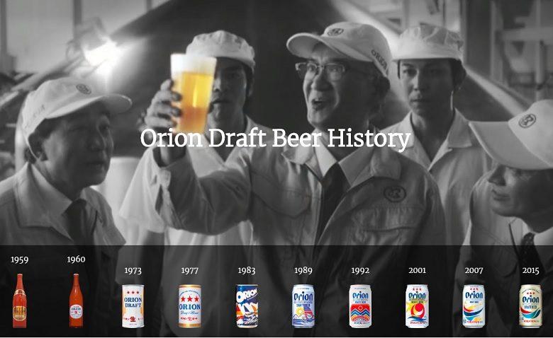 オリオンビール「サンクス平成缶」