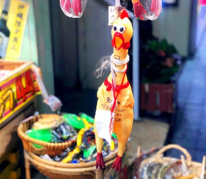 沖縄オススメ土産、国際通りで見つけたちょっと笑える変なニワトリ