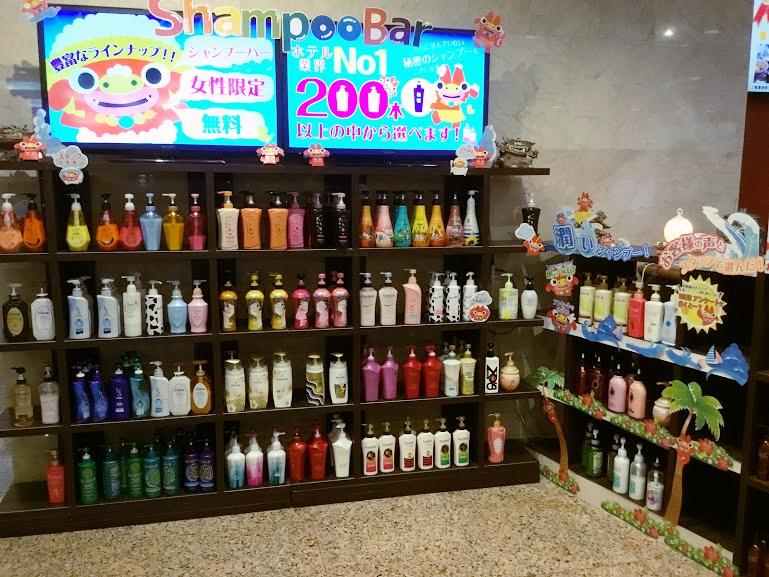 ホテルオーシャン那覇国際通りの朝食とサービスが凄いシャンプーが200種