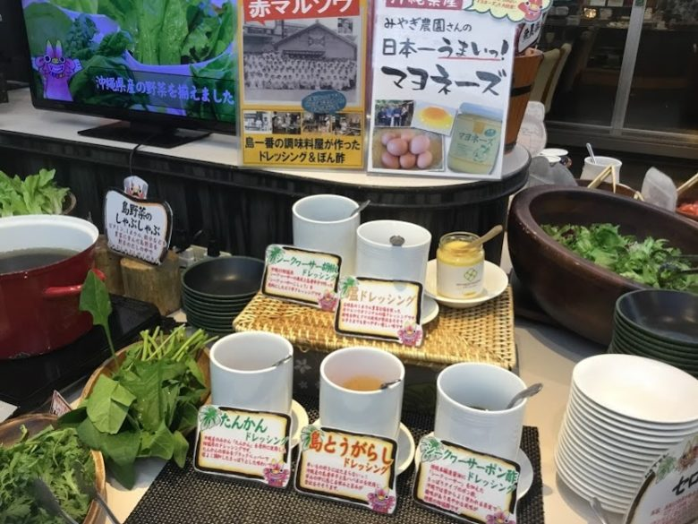 ホテルオーシャン那覇国際通りの朝食は沖縄県産品のこだわり