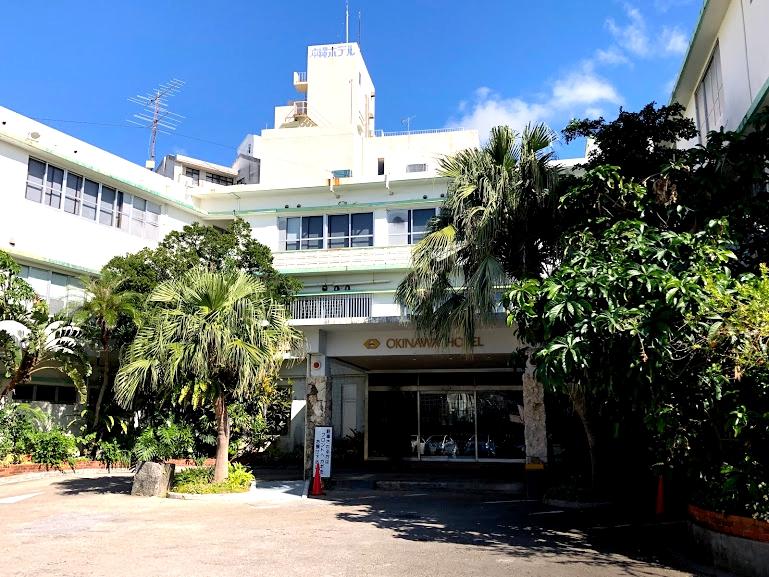 沖縄の観光ホテル第一号、老舗「沖縄ホテル」