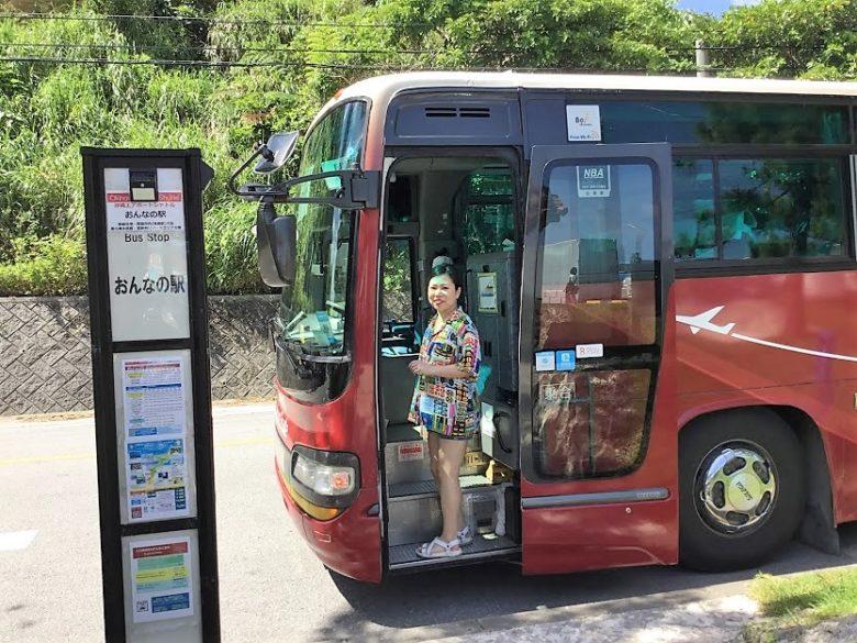 沖縄エアポートシャトルバスでおんなの駅