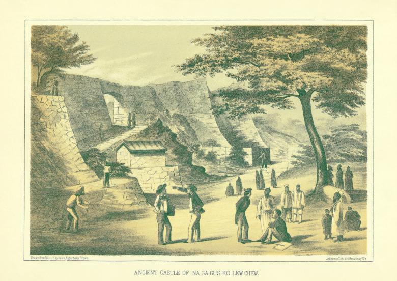 黒船ペリーは5度も沖縄上陸して行った琉球踏査中城